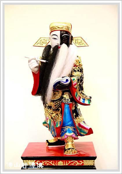 【佛山軒神像佛俱】陰陽判官 (特殊客製化神像)