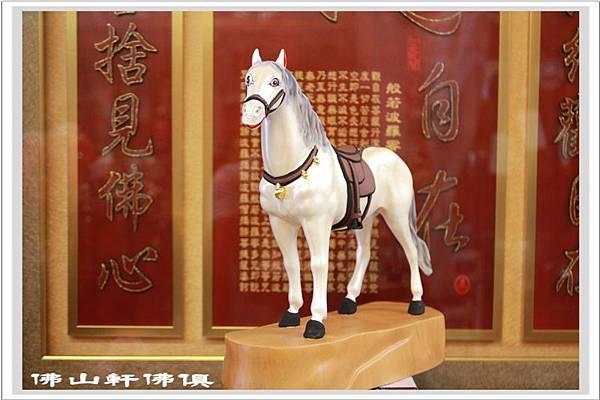 木雕工藝佛具-白馬神駒2.jpg