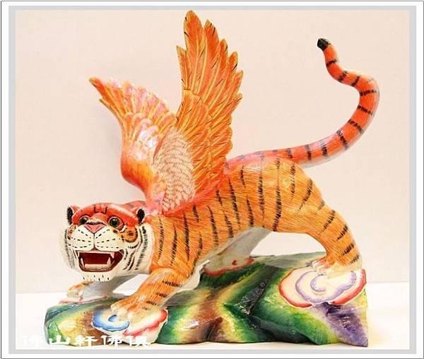 【佛山軒藝雕佛具】木雕工藝精品-刷毛飛天虎(如虎添翼)
