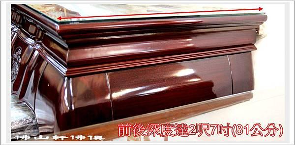 神桌佛具(佛俱) -6呎3寬拉米神桌5.jpg