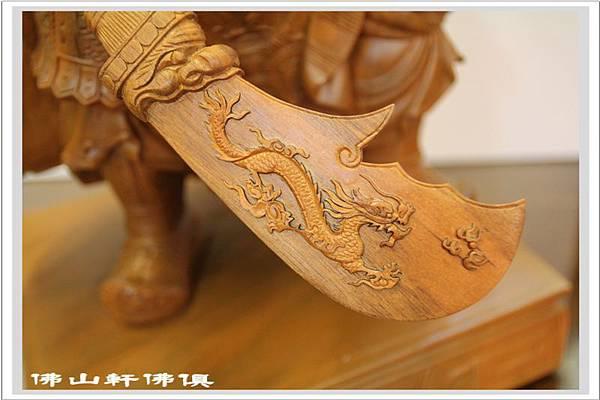 大神像佛具(佛俱) -2呎2立姿關公8.jpg
