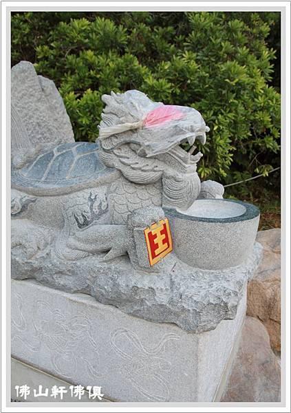 石雕神獸佛具(佛俱) -龍龜6.jpg