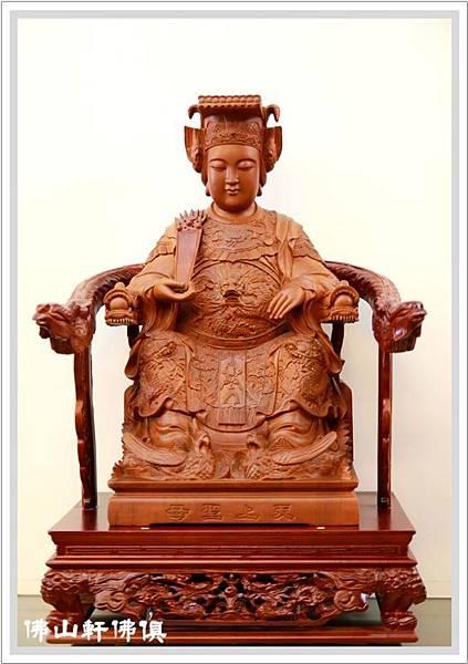 神像佛具(佛俱) - 1呎6雙鳳椅(客製)1.jpg