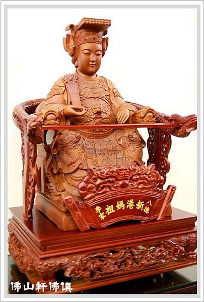 神像佛具(佛俱) - 1呎6雙鳳椅(客製)7.jpg
