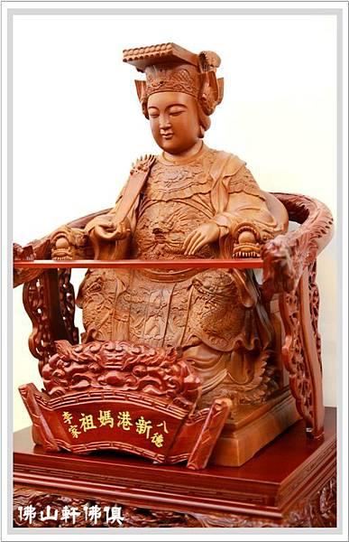 神像佛具(佛俱) - 1呎6雙鳳椅(客製)6.jpg