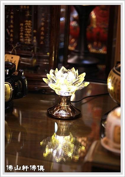 水晶蓮花LED燈2.jpg