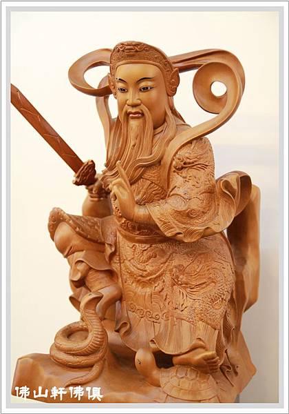 神像佛具(佛俱)-蕭楠木玄天上帝4.jpg