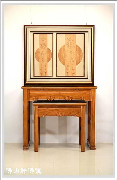 【佛山軒居家佛俱成品】佛堂設計展示-全經輪木雕聯與黃如意神桌