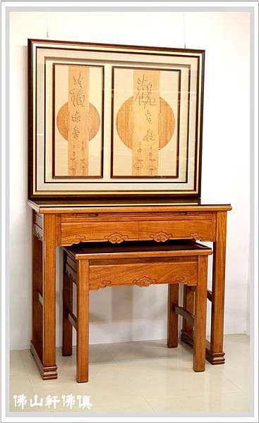 佛堂設計展示-全經輪木雕與黃如意02.jpg