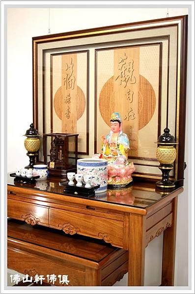 佛堂設計展示-全經輪木雕與黃如意06.jpg
