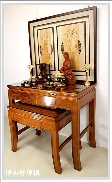 佛堂設計展示-居家黃花梨回紋神桌2.jpg