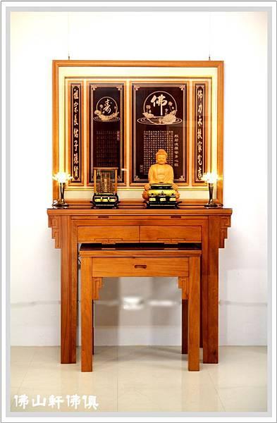 【佛山軒居家佛堂】佛具成品設計 -新禪式台灣梢楠木神桌系列