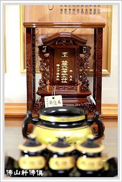 居家佛俱-花黃花梨中式神桌13.jpg