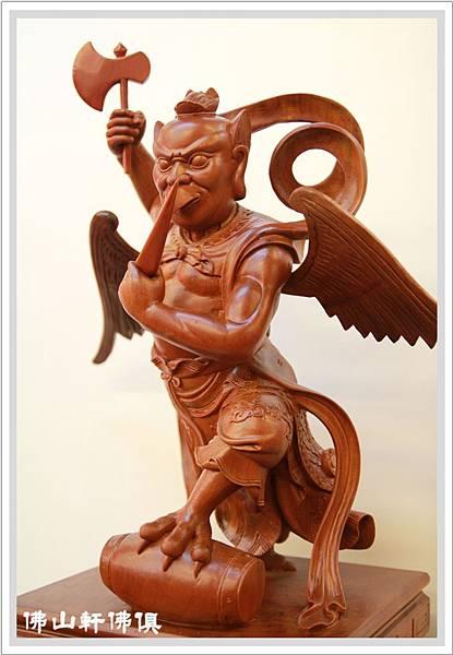 特雕神像-蕭楠木雷公3.jpg