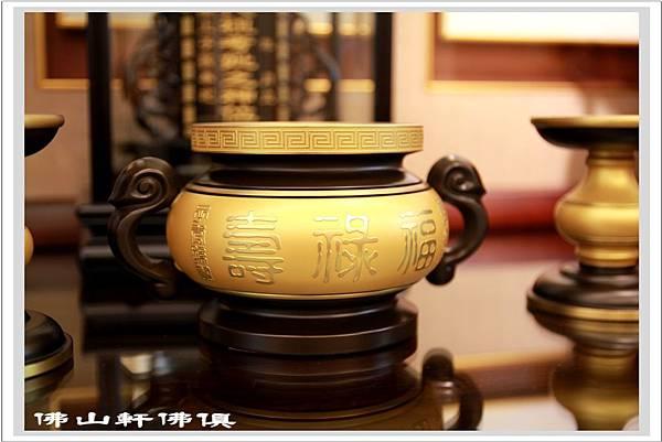 寶華銅器佛具-黃珍珠典藏系列4.jpg