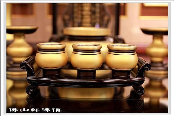 寶華銅器佛具-黃珍珠典藏系列5.jpg