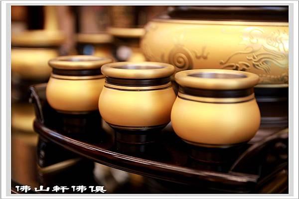 寶華銅器佛具-黃珍珠典藏系列2.jpg