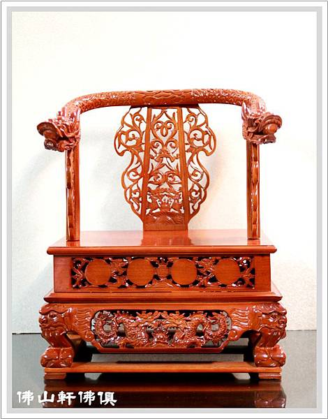 【佛山軒佛具神明椅】木雕工藝精品-雙龍椅(客製)