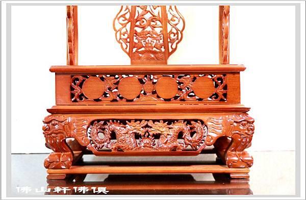 雙龍椅尺3神像座7吋2.jpg