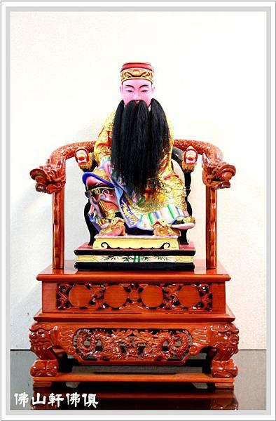 雙龍椅尺3神像座7吋5.jpg