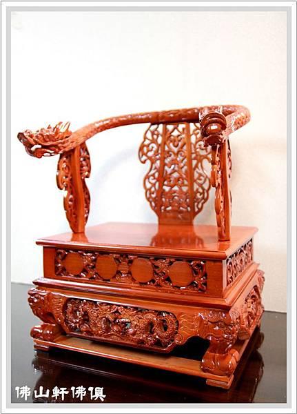 雙龍椅尺3神像座7吋3.jpg