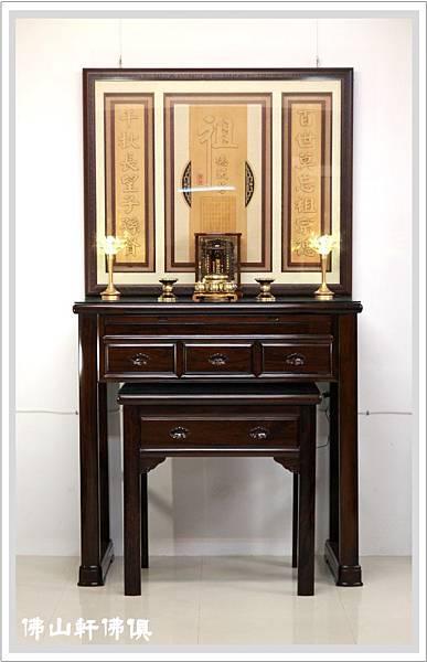 【佛山軒佛具展示】佛堂成品居家設計 -4呎2高寬新中式神桌