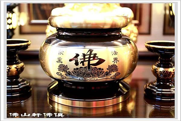 【佛山軒佛俱精品】和生銅器之香爐與敬杯臺