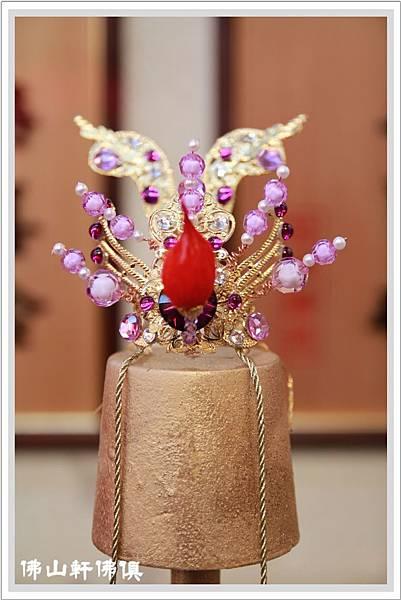 【佛山軒手工佛具】純手工紫鑚太子束冠