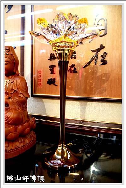 一尺六高LOTUS蓮花水晶燈2