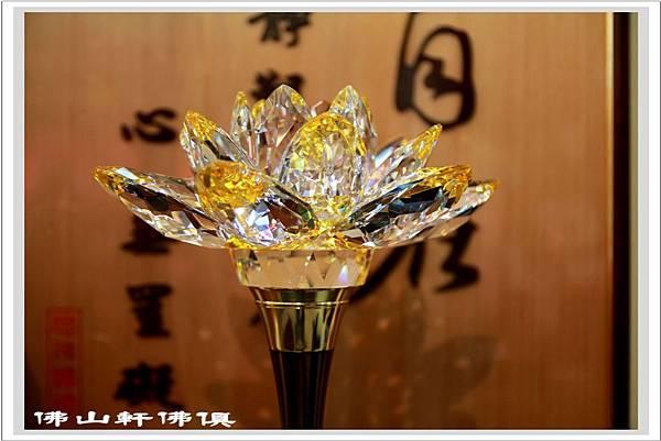 一尺六高LOTUS蓮花水晶燈1