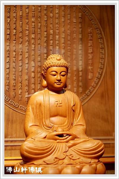 檜木釋迦佛祖八吋八2