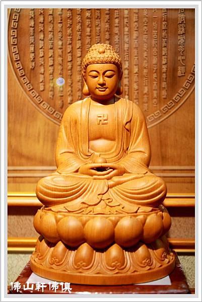 檜木釋迦佛祖八吋八1