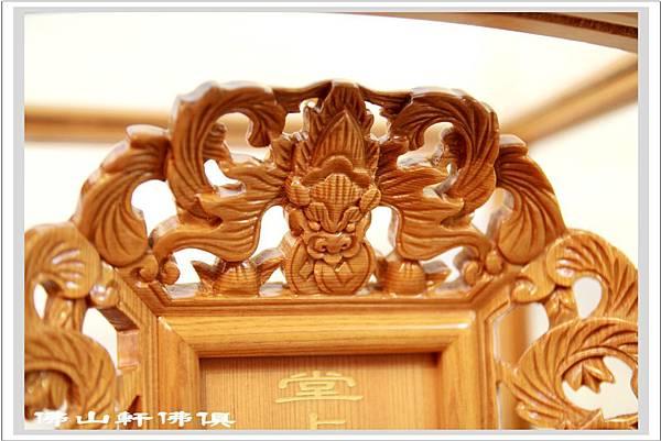 台灣檜木祖先龕(福祿壽)3