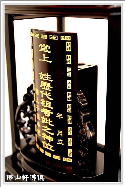 台灣蕭楠木祖龕1呎釉黑2