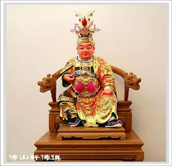 【佛山軒佛俱神像】台南體坐姿脫椅太子爺