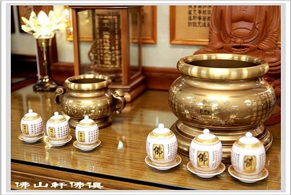 神桌展示 -黃花直腳吉祥佛桌7