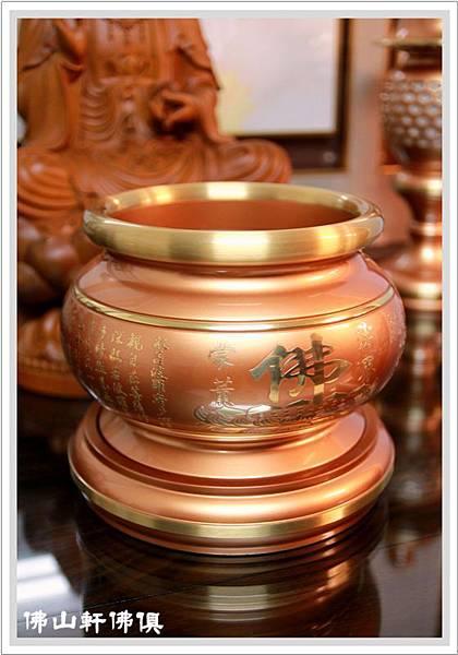 【佛山軒銅佛俱】寶華銅器佛具- 紅珊瑚系列-佛爐祖爐敬杯