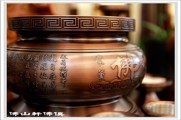 【佛山軒銅佛具】寶華銅器佛具- 極致手染系列-佛爐祖爐敬杯