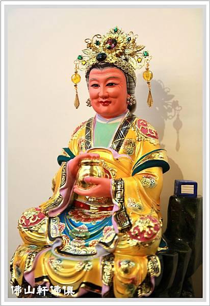 驪山老母(新式黃袍)3