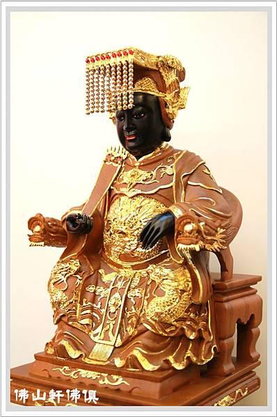 媽祖-黑臉描金佛像03