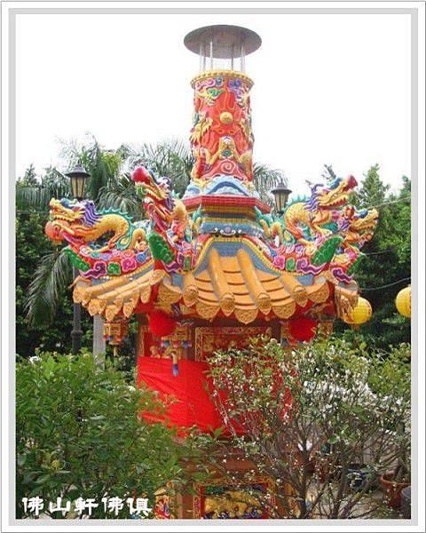 宮廟用大金爐