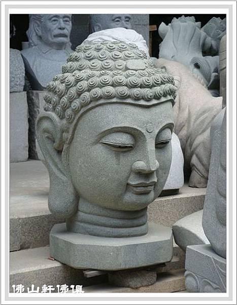 石雕佛祖頭