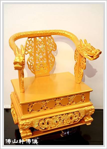佛具用品-金龍椅5