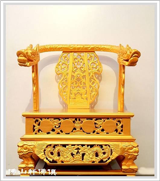 佛具用品-金龍椅1