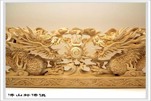 【佛山軒龍佛俱】正台灣檜木- 手工精雕雙龍搶珠