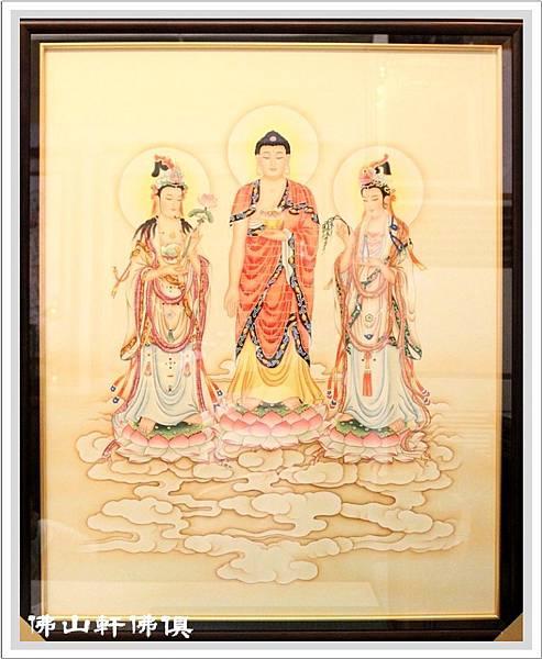 【佛聯掛像神聯佛俱】西方三聖佛-手工彩繪綢布聯