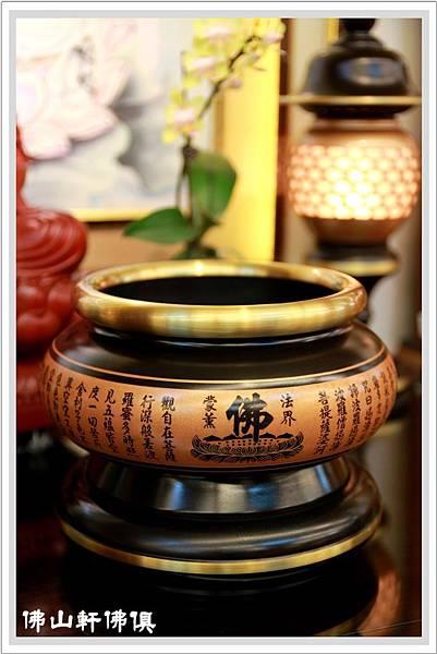 【佛山軒特選佛俱】古殿銅器佛具-珍珠紅金唇爐系列