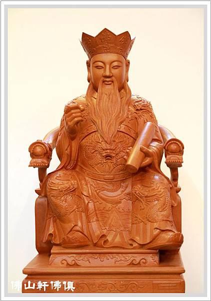台灣檜木城隍爺-1呎6五佛帽1