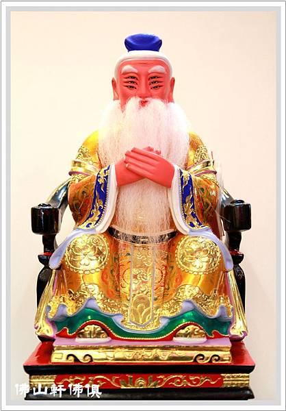 【佛山軒神像佛俱】倉頡先師 - 客製化的木雕作品