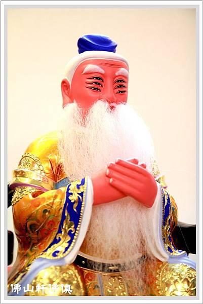 倉頡先師4